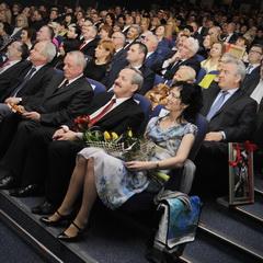 Gala Finałowa